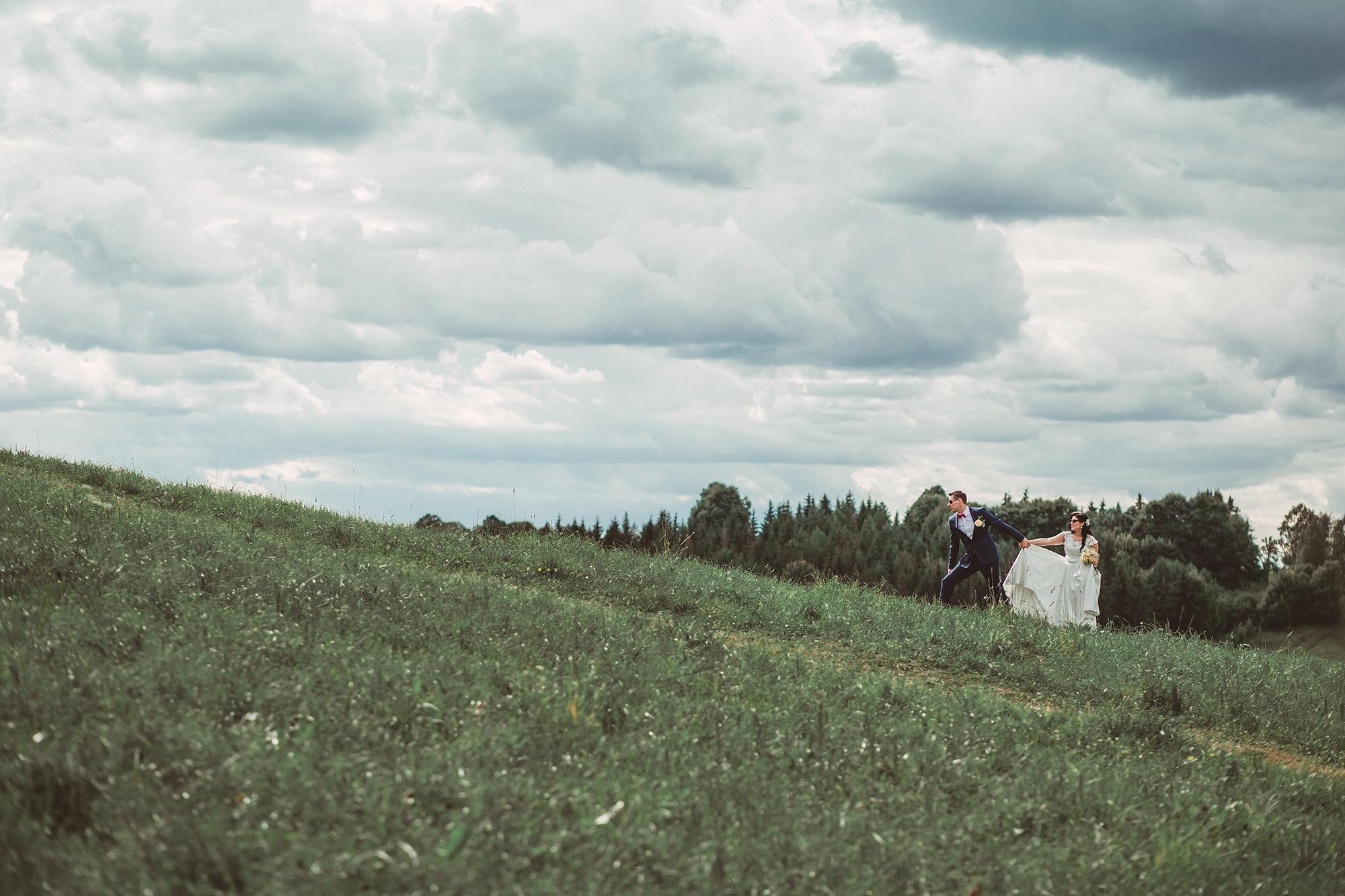 Vestuvės 2018